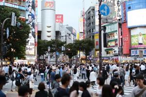 De stad Tokyo